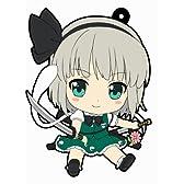 ぺたん娘 東方プロジェクト トレーディングラバーストラップ 魂魄妖夢