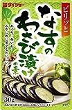 ダイショー なす の わさび漬け の素 30g × 10袋 なす漬 の 素 ( 粉末 )