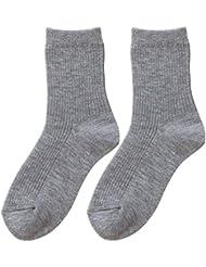 ひだまり ダブルソックス婦人用[グレー/22~24cm]【ムレない速乾性の女性用保温靴下!特殊素材テビロンの保湿力】