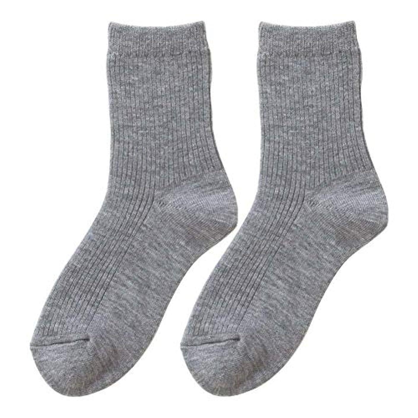 グラディスより多い賃金ひだまり ダブルソックス婦人用[グレー/22~24cm]【ムレない速乾性の女性用保温靴下!特殊素材テビロンの保湿力】