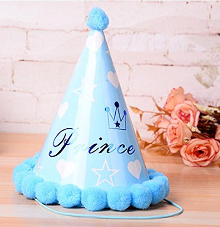 Showking クリエイティブパーティーハット 誕生日パーティー用品 クラウンスターハートパターン コーンハット 小さなソフトボールキャップ_ブルー