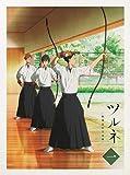 ツルネ -風舞高校弓道部- 第一巻 [DVD]
