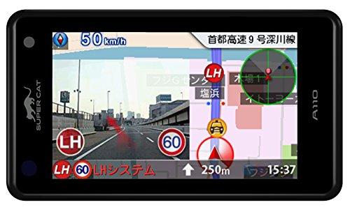ユピテル レーダー探知機 A110 GPSデータ13万1千件...