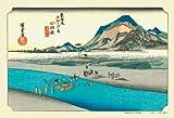 300ピース ジグソーパズル  小田原 (東海道五拾三次)(26x38cm)
