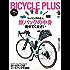 BICYCLE PLUS (バイシクルプラス) Vol.19[雑誌]