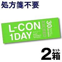 エルコン ワンデー エクシード 30枚入 【2箱セット】 -9.00
