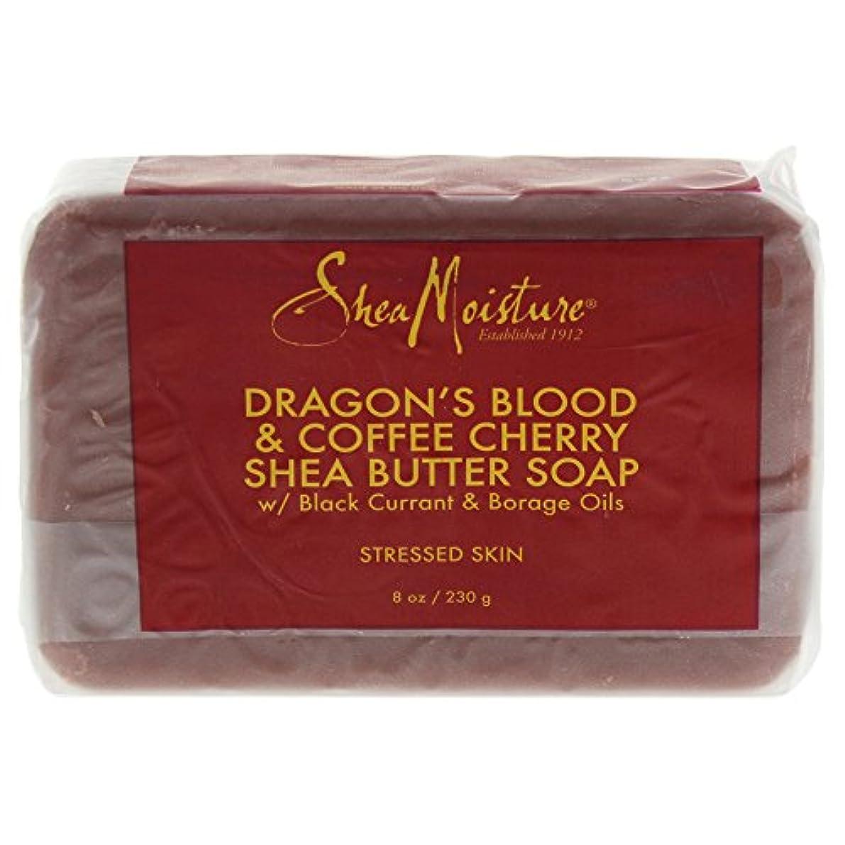 タービン苗すぐにShea Moisture バーソープ (Dragons Blood & Coffee Cherry Shea Butter Soap - S)