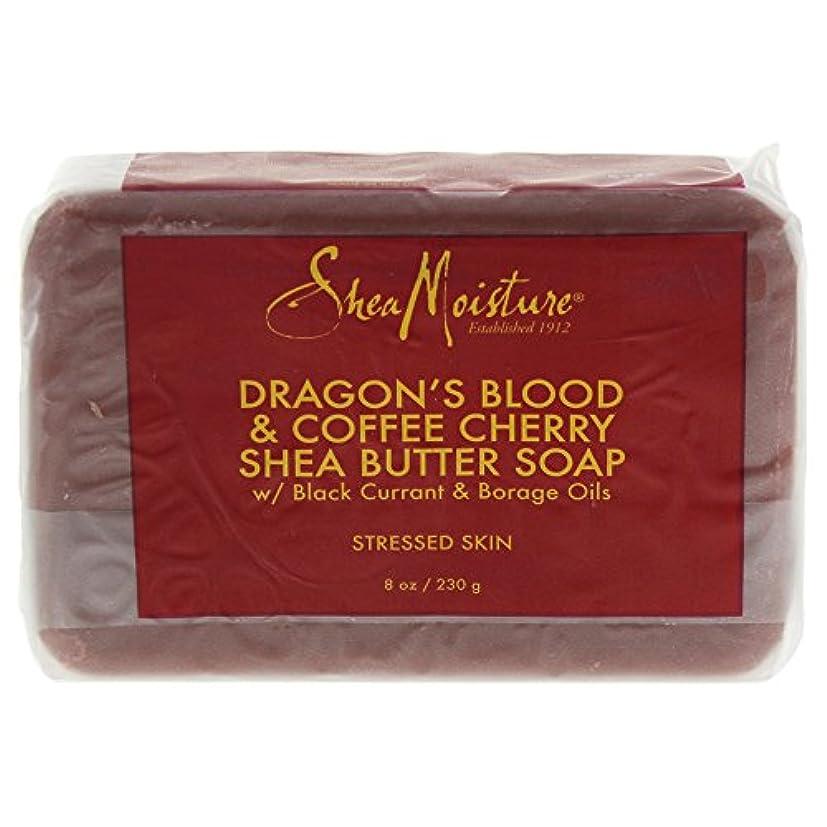 トロピカル予約論文Shea Moisture バーソープ (Dragons Blood & Coffee Cherry Shea Butter Soap - S)
