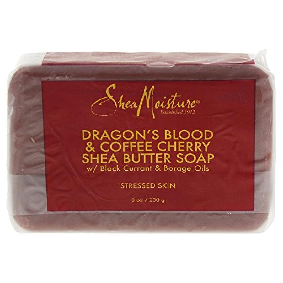 キモい発生対応Shea Moisture バーソープ (Dragons Blood & Coffee Cherry Shea Butter Soap - S)