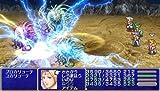 ファイナルファンタジーIV コンプリートコレクション - PSP 画像