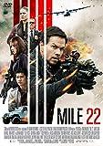 マイル22[DVD]
