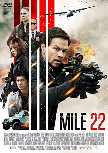 【Amazon.co.jp限定】マイル22[DVD](三方背スリーブケース付き)