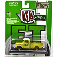 "M2 MACHINES 1:64SCALE AUTO-DRIVERS RELEASE 49 ""1958 CHEVROLET APACHE STEPSIDE - ET MAGS"" M2マシンズ 1:64スケール オート・ドライバーズ 「1958 シボレー アパッチ ステップサイド - ET マグズ 」 [並行輸入品]"