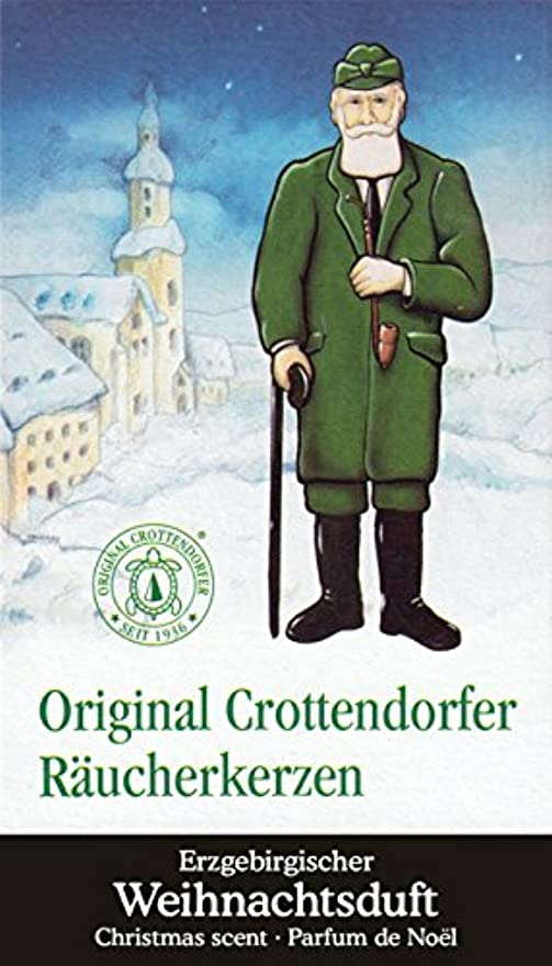彼らセンチメートル吸うCrottendorferクリスマス香りGerman Incense ConesドイツのクリスマスSmokers