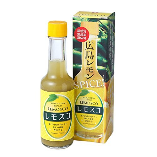 レモスコ 60g x 2本セット (広島産レモン使用のご当地調味料)
