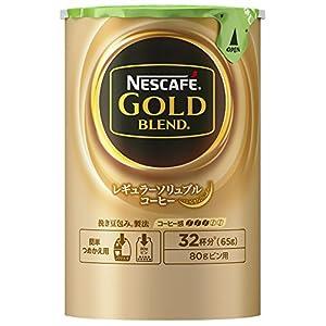 ネスカフェ ゴールドブレンドエコ&システムパック 65g×2個