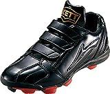 ZETT(ゼット) 少年野球 スパイク グランドヒーロー (ポイントタイプ) BSR4266J ブラック/ブラック 23.5cm