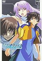 銀色のオリンシス (6)【通常版】 [DVD]