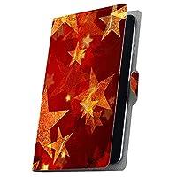 タブレット 手帳型 タブレットケース タブレットカバー カバー レザー ケース 手帳タイプ フリップ ダイアリー 二つ折り 革 星 001522 MediaPad T3 7 Huawei ファーウェイ MediaPad T3 7 メディアパッド T3 7 t37mediaPd t37mediaPd-001522-tb