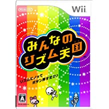 みんなのリズム天国 - Wii