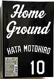 "【FC限定盤】All Time Best ハタモトヒロ ""Home Ground"" 限定盤(CD2枚+DVD3枚+ 500ピースジグソーパズル ※豪華BOX仕様)"