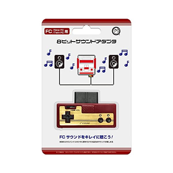 (FC/FC互換機用) 8BIT MUSIC ...の紹介画像3