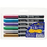 呉竹 ペン 水性 筆タイプ 筆日和 メタリック 6色 CBK-55ME/6V