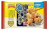 テーブルマーク 国産若鶏の塩から揚げ 6個×24箱