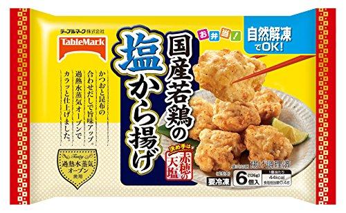 テーブルマーク 国産若鶏の塩から揚げ 6個入 126g