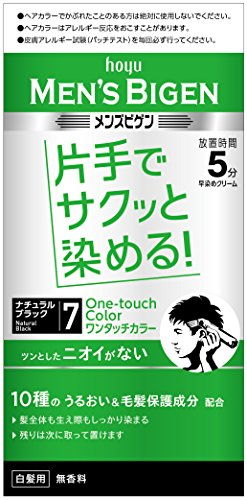 メンズビゲン ワンタッチカラー 7ナチュラルブラック 40g+40g