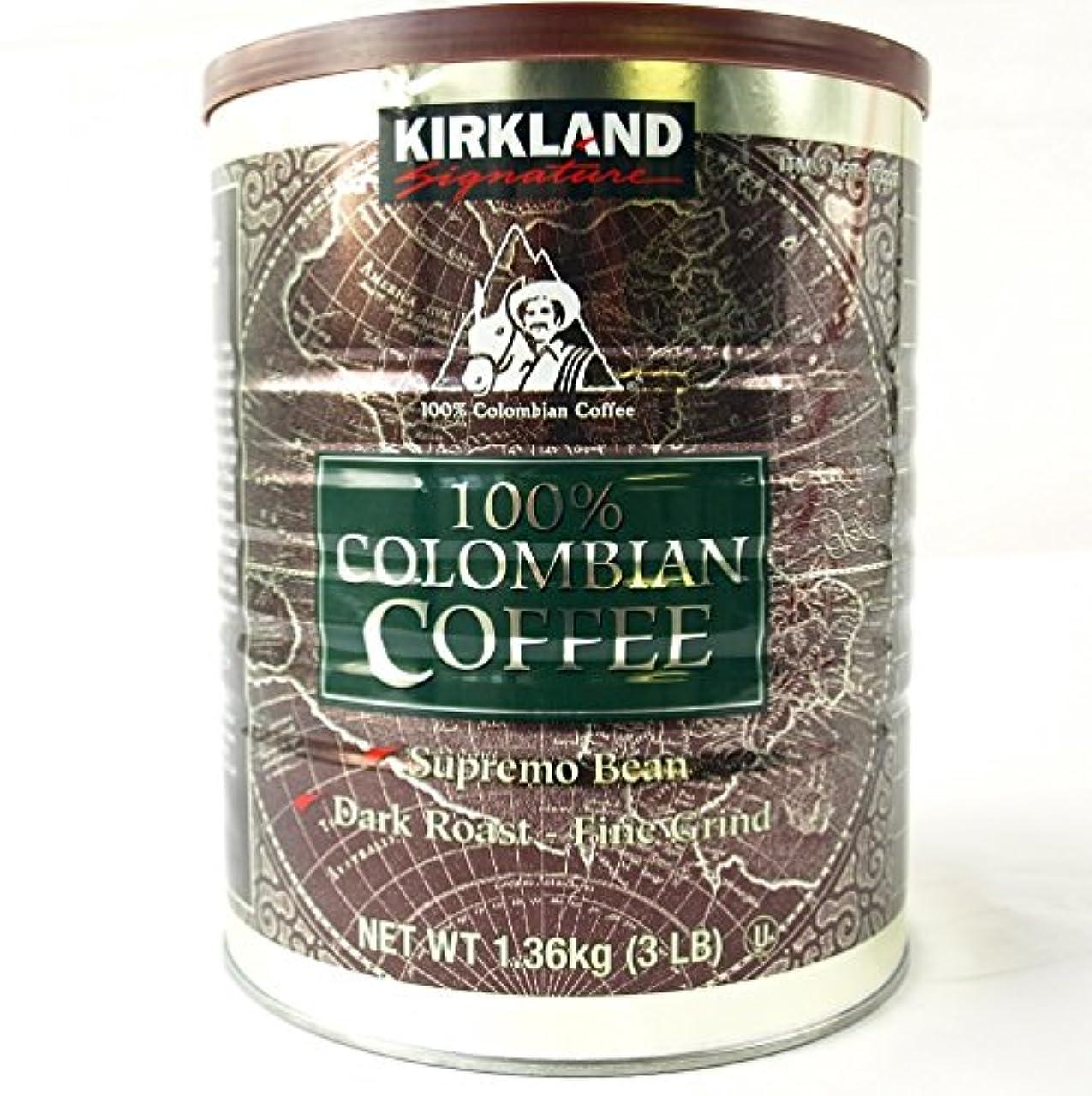 協同程度拡散するKIRKLAND (カークランド) シグネチャー 100%コロンビアコーヒー 1.3kg