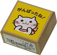 こどものかお ティーチャースタンプE 1604-086