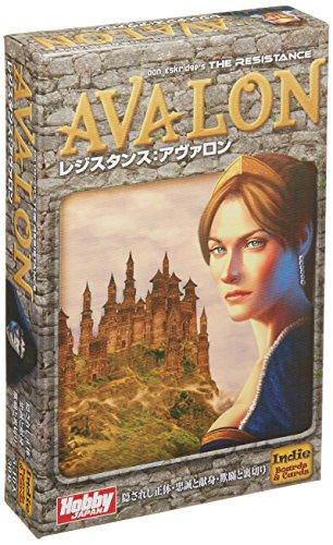 レジスタンス:アヴァロン日本語版