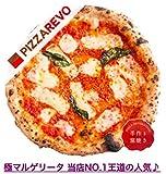 天晴!原宿 ライブ中 ピザに関連した画像-04
