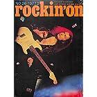 rockin'on ロッキング・オン 1977年 2月号