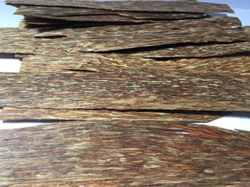 イソギンチャク欠員責任oudwoodvietnam. Com元Natural Wild Agarwood OudチップGrade A + | 2 kgお香アロマ