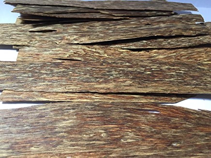 プレゼンテーション昆虫わざわざoudwoodvietnam. Com元Natural Wild Agarwood OudチップGrade A + | 2 kgお香アロマ
