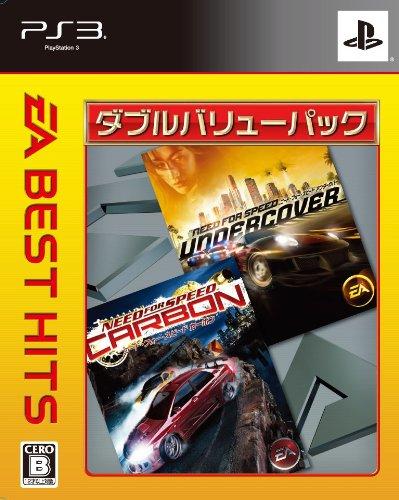 EA BEST HITS ダブルバリューパック ニード フォー スピード カーボン+アンダーカバー - PS3