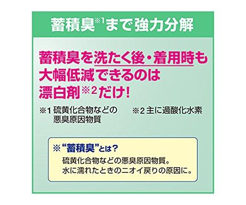ワイドハイター EXパワー 業務用 4.5l