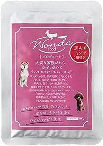 サクラスフーズ 馬肉 ドッグフード 馬赤身ミンチ 細挽き(80g)【国産 低カロリー 低脂質 低アレルギー】
