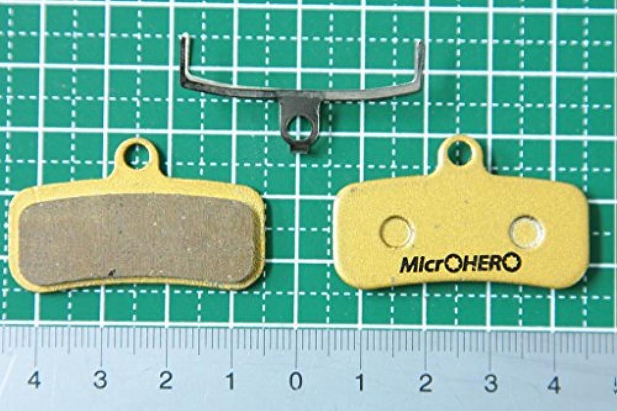 静かにオートメーション傷つきやすいMTB シマノ SHIMANO D01S D02S互換 SAINT BR-M810 BR-M820 ZEE BR-M640用 ディスクブレーキパッド メタルパッド