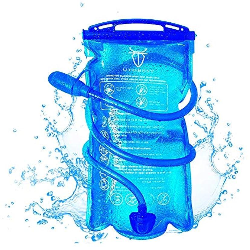 虐待悪因子シュリンクUTOBEST ハイドレーション 水袋 広口 給水リザーバー ウォーターキャリー 水分補給 防災用 1L 1.5L 2L 3L ハイキング 登山 サイクリング ランニング
