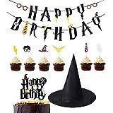 誕生日飾り付け 男の子 パーティー 飾り セット ハリーポッター 魔法 ブラック 面白い happy birthday バナー ガーランド ケーキトッパー ケーキピック ハット マジック 9枚セット