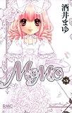 MOMO 7 (りぼんマスコットコミックス)