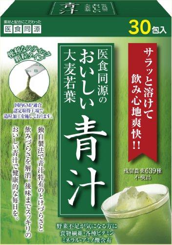 医食同源ドットコム おいしい大麦若葉青汁 30包