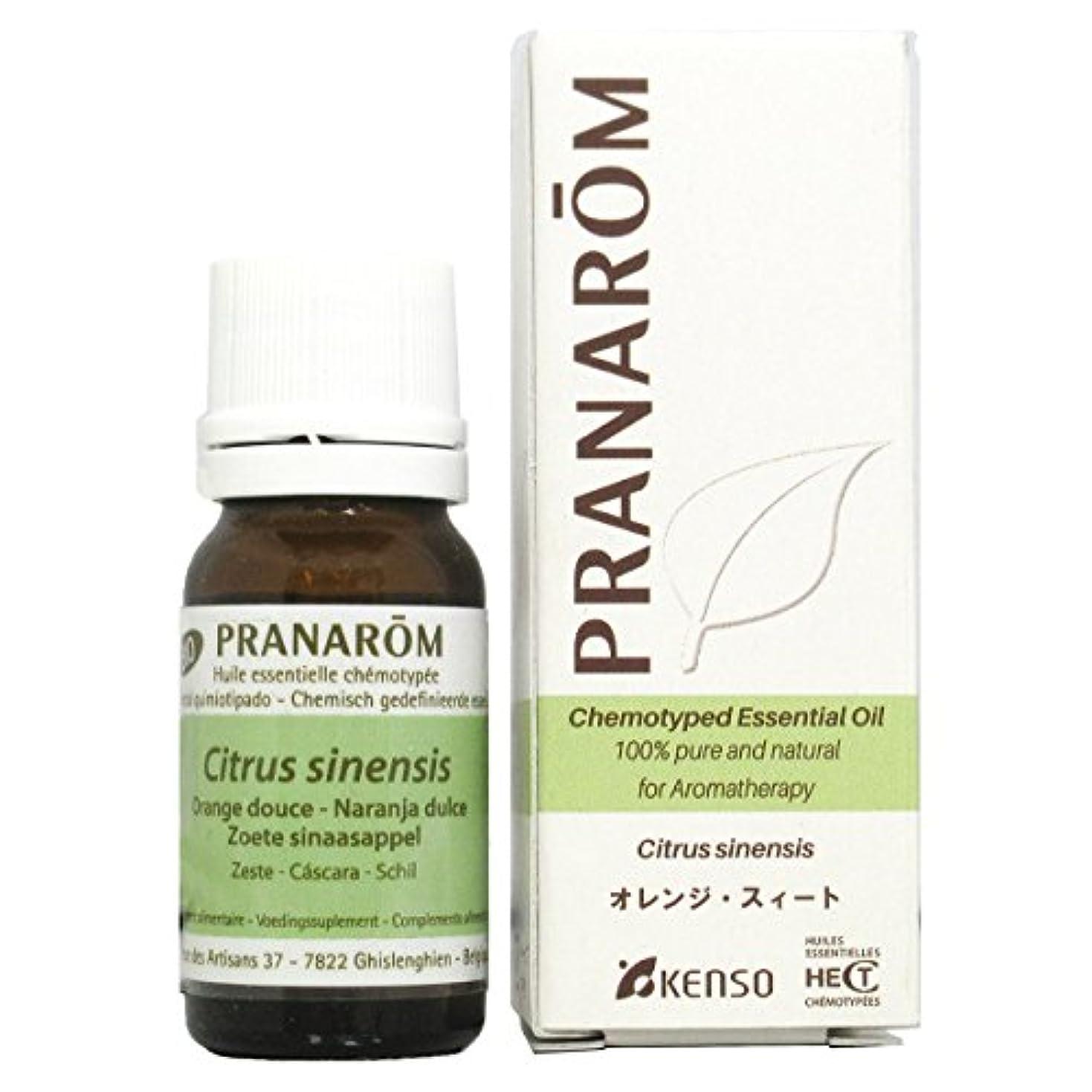 長くするボタンポータブルプラナロム オレンジスウィート 10ml (PRANAROM ケモタイプ精油)