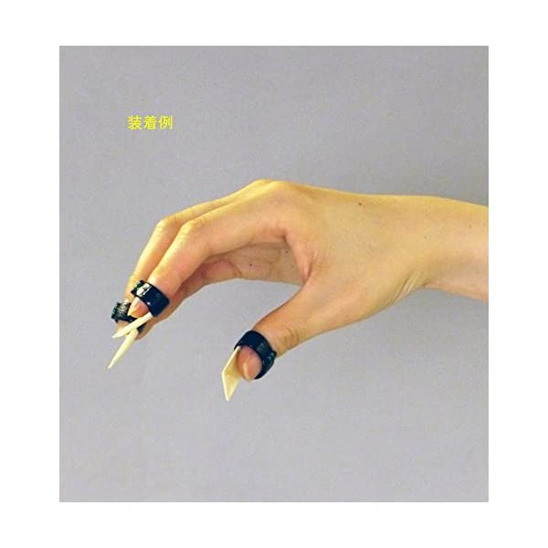 ゼンオン 筝爪 教育用 KT-11の紹介画像6