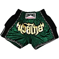 Lumpinee ボクシング ムエタイトランクス Retro Shorts