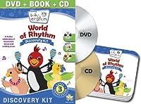 World of Rhythm Discovery Kit [DVD] [Import]