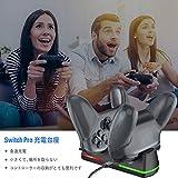 Switch コントローラー 充電器 スイッチ コントローラー 充電器 デュアル Nintendo Switch 対応 充電ドック コントローラ 充電ホルダー充電スタンド急速充電 携帯便利 プロコンチャージャー 2台同時充電可能 指示LED付き黒 画像